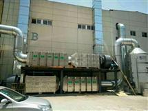 喷涂行业废气处理设备