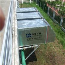 空气压缩机房消声器