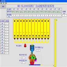 MD-SL2000系列自动配料控制系统