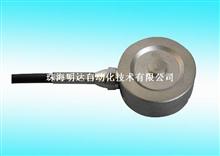 CZL-5称重传感器