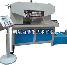 MD-MC2050型数控砂带水磨
