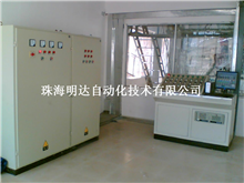 MD-QB2000系列墙板自动化生产管理控制系统