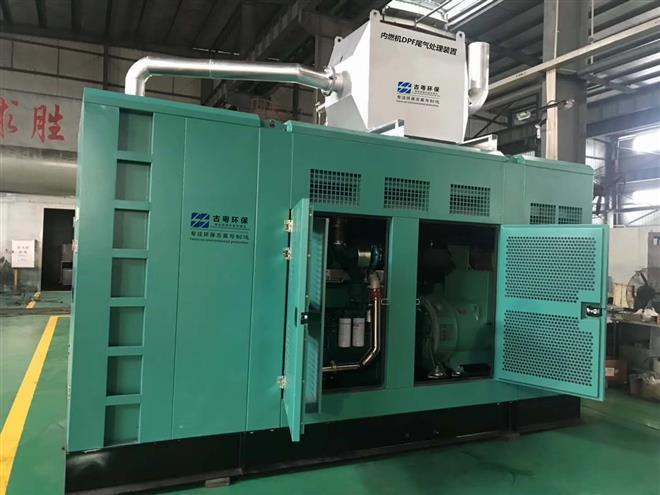 内燃机DPF尾气处理装置