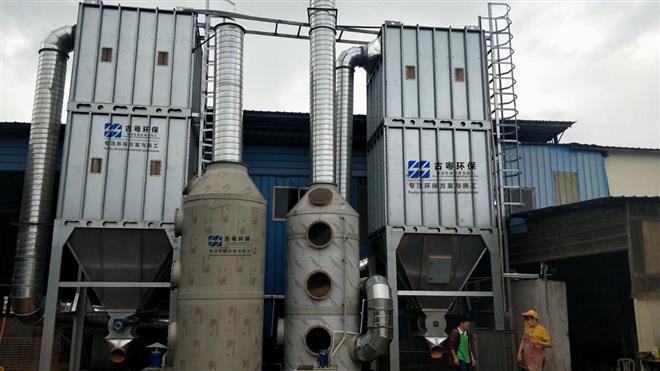 废气净化设备(环保处理)