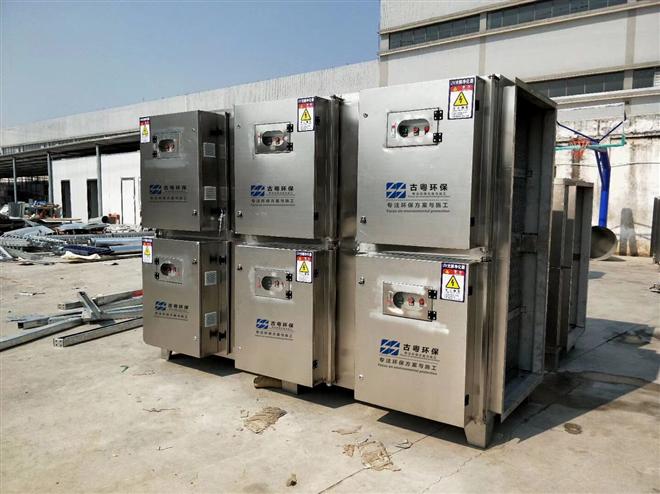 橡胶行业废气处理设备