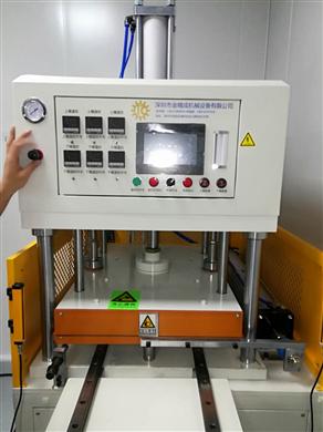 数控自动热压成型机