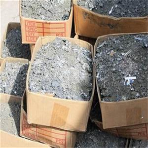 河南回收焊锡渣一斤多少钱