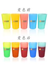 冷变杯子注塑温变粉 食品级倒冰水变色材料