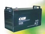 原装CGB蓄电池