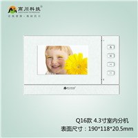 Q16款可视室内机4.3寸高川