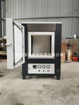 快速升温高温箱式电炉