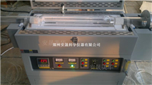 实验室三温区管式气氛炉