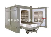 台车箱式电阻炉
