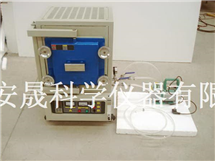 1200℃节能箱式气氛炉