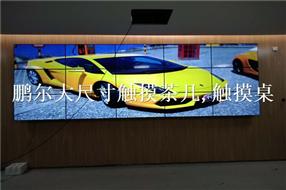 南京市55寸3.5拼缝低亮式液晶拼接屏