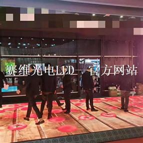 LED智能互動地磚屏