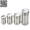不锈钢调味罐(Stainless steel seasoning cans)ZD-TWG03