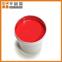 丝印感温变色油墨 各种印刷方式感温变色温变油墨