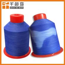 温变纱22度31度变色纱线100涤纶变色纱线