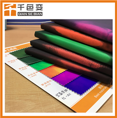 A5尺寸温变记事本可定制纹路颜色变色笔记本厂家直销