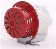 LK-MCL Industrial motor siren