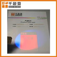 厂家直销无色隐形紫外荧光防伪油墨 紫外线变色油墨