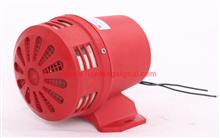 LK-MX motor siren
