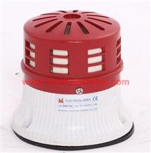 LK-MW10N Motor Sirens