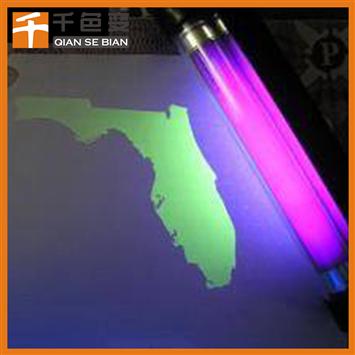 紫外荧光油墨 隐形油墨 无色防伪油墨 紫外荧光变色油墨
