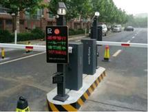 成都车牌识别停车系统安防监控道闸门禁