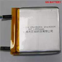 锂锰软包电池CP405050-2450mAh