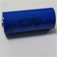鋰錳圓柱電池CR18505