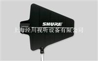 shure 蝶形天线猎趣tvNBA在线直播
