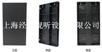上海泾川P4彩幕猎趣tvNBA在线直播