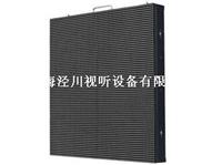 上海泾川室外led显示屏猎趣tvNBA在线直播