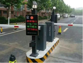 成都车牌识别一体机停车场管理系统门禁道闸机小区智能车辆识别