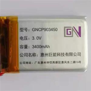 鋰錳軟包電池CP903450