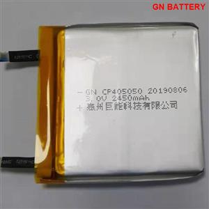 鋰錳軟包電池CP405050-2450mAh