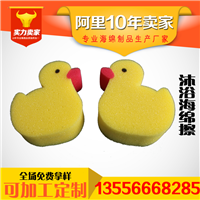 东鸿海绵制品超市(淘宝网店)