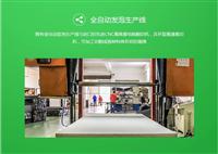 异形海绵 数控加工海绵 CNC海绵制品