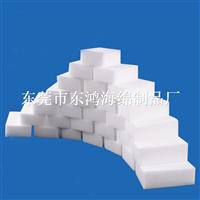 东鸿推荐纳米海绵魔术擦干湿两用厂家批发