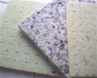 再生海绵,座垫海绵,烫台棉,压缩杂绵