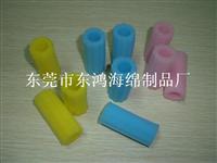 供应空心圆柱海绵,卷发器海绵
