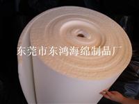 供应东莞泡绵,海绵制品,珍珠绵包装制品