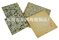 再生环保海绵,地毯垫,鞋材海绵