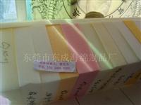中高密度优质卷装海绵/泡棉