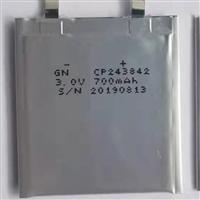 CP243842--700mAh