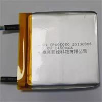 CP405050--2400mAh