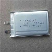 CP603147--1900mAh