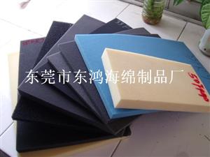 2010年 东鸿海绵样板册